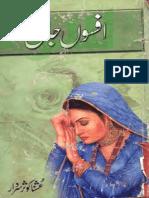 Afsoon e Jaan Complete Part 1+2 By Ushna Kausar Sardar - Zemtime.com.pdf
