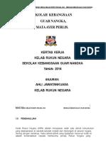 Kertas Kerja Kelab Rukun Negara Skgn 2016