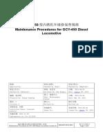 74Maintenance Procedures for GCY-450 Diesel LocomotiveGCY-450型内燃机车维修保养规程 译文