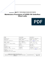 75Maintenance Procedures of U2000-150 Underfloor Wheel LatheU2000-150型不落轮镟床维修保养规程 译文