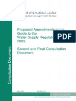 consultationwsregsguideproposedamendmentsapr2016