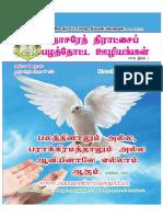 Nazareth Vineyard Ministry Monthly Magazine -March Edition Tamil