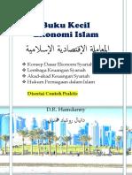 Konsep Dasar Ekonomi Syariah