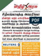 Tamil Arasu_21WEB