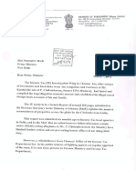 Subramanian Swamy's Letter to PM on Assets of PC and Family and Karti Cos March 7, 2017