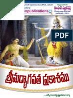 Sri MadBhagavatha Prakashamu-Trutheeya Skandhamu