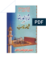 Imam Ahmad Raza urdu islamic Book on Shia Madhab.pdf