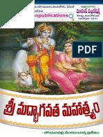 Sri MadBhagavatha Mahatyamu