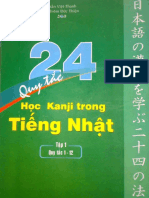 24_quy_tac_hoc_kanji_-_tap_1.pdf