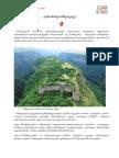 Discover Samshvilde - ArchaeoTour