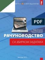 US - Računovodstvo.pdf