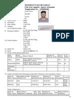 Sports-Attendant.pdf