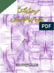Sarhadi Gandhi Badsha Khan Books PDF