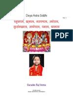 Maha Astra Siddhi(दिव्य अस्त्र सिद्धि)