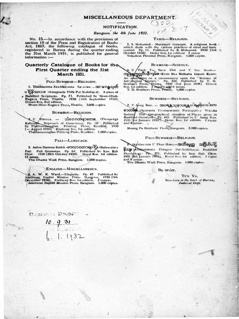 1931-1933 pdf