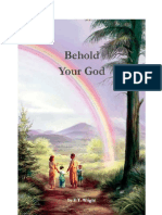 Iata Dumnezeul vostru