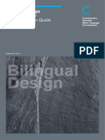 Bilingual Design