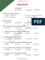 TET II History4.Madyayugam