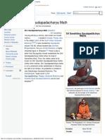 Shri Gaudapadacharya Math - Wikipedia
