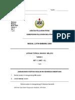 pemahamanset1-121018075947-phpapp02.pdf