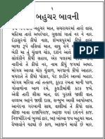 Bahuchar Bavani-PDF Www.bookfragrance.com