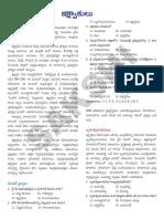 1-Ikshwaku.pdf