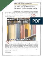 MPSC SYLLABUS 2017 | DOWNLOAD PRELIMINARY & MAINS EXAMS SYLLABUS PDF