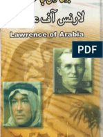 Lawrence of Arabia Urdu.pdf
