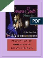 Semana Santa de Plasencia 2017-Nihongo