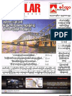 Popular News Vol 9 No 11.pdf