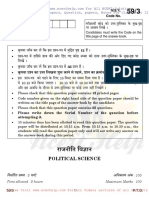 Political Science Question Paper 2012