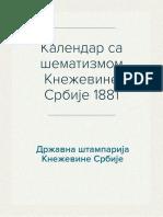 Kalendar sa sematizmom Knezevine Srbije (1881)
