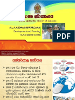 01. New ICT in Sinhala