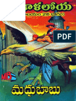 madhubabu - kankaala loya.pdf
