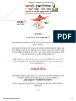samajwadisp.pdf