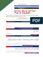 Dua After Every Fard'Prayer