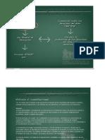 Diagrama Marco Normativo