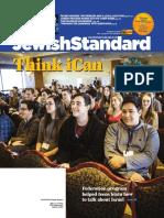 Jewish Standard, March 17, 2017