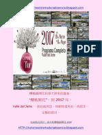 Cerezo en Flor 2017.Chino.trad