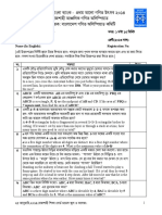 2014_Primary_Rajshahi_Question.pdf