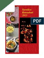 Saradiya Rannabanna