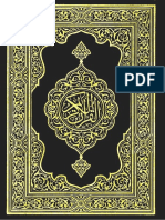 AlQuran15Lines-SaudiColor