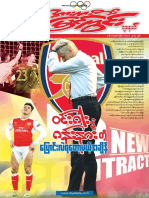 Sport View Journal Vol 6 No 11.pdf
