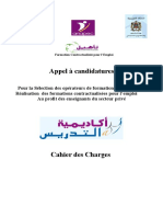 CPS Opérateurs de Formation Enseignement Privé 18-02-14 (1)
