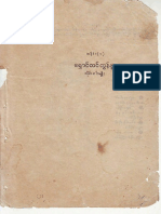 238700170-Shaolin-Five-Animals-Kung-Fu.pdf