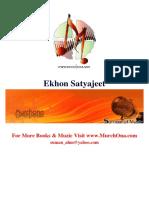 Ekhon Satyajeet.pdf