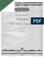[classon.ru]_Osadchuk - etyudi dlya malogo barabana, vip1, et.1-60.pdf
