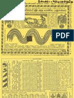 ஹேவிளம்பி பாம்பு பஞ்சாங்கம் 2017 - 18