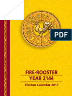 Tibetan Calendar 2017 Gom