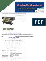 HP Designjet Z5400 (E1L21A) PostScript Large Format Printer 44-Inch - Printer-Thailand